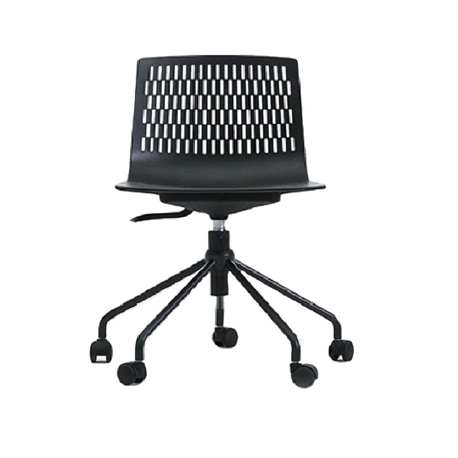 Dash 5 Way Chair