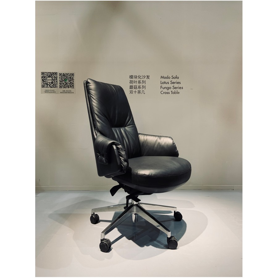 Lord Office Chair without a Headrest